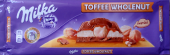 TOFFEE WHOLENUT mmh!